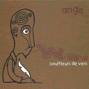 2007 - Souffleurs De Vers