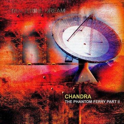 chandra-the-phantom-ferry-part-ii-2014